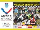 Istočnoevropski šampionat - Nagrada Zemuna 2013