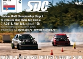 4. zvanični skup BMW Fan Club-a i SDC Stage 2