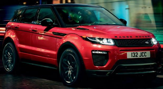Range Rover Evoque po specijalnoj akcijskoj ceni