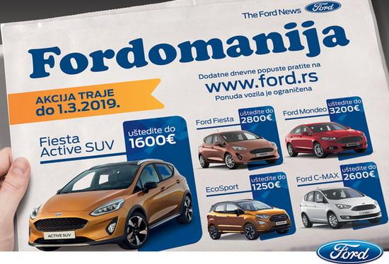 Fordovi automobili po posebnim cenama do 1. marta