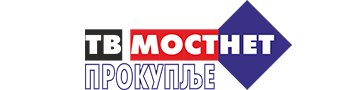 TV MOST NET -PROKUPLJE