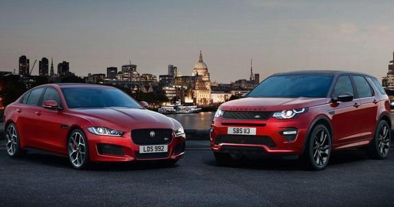 Jaguar Land Rover u 2016. godini zabeležio najbolje rezultate u svojoj istoriji