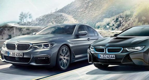 Sajamski uslovi prodaje za BMW i MINI