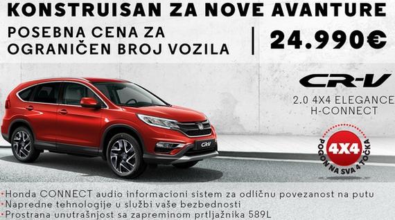Specijalna ponuda za Hondu CR-V