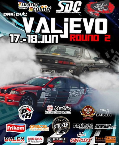 Drift: Valjevo 17. i 18. jun 2017 - Round 2