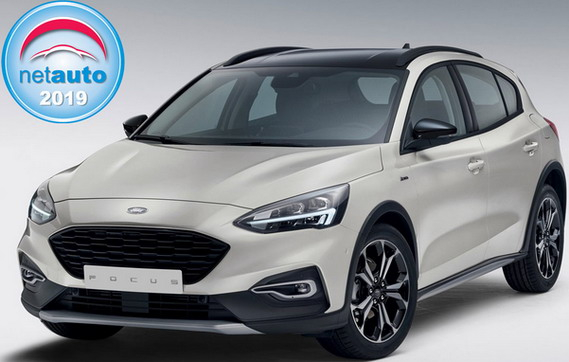 Ford Focus je NetAuto 2019.