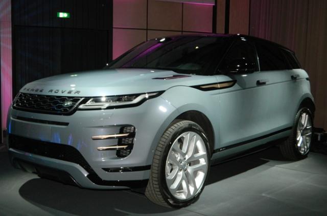 U Beogradu predstavljen Range Rover Evoque