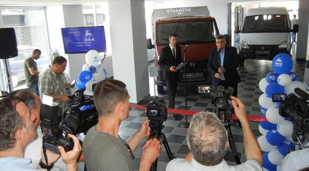 GAZ otvorio novi prodajno-servisni centar u Beogradu