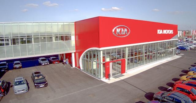 Otvoren novi Kia centar Beograd