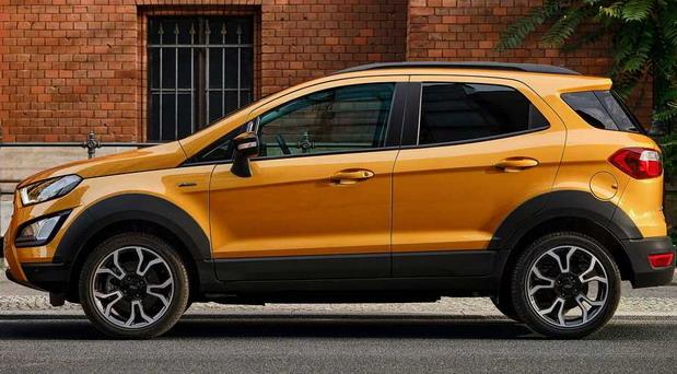Ford EcoSport po specijalnoj ceni
