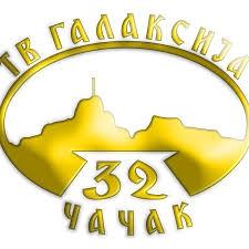 TV GALAKSIJA 32 - ČAČAK