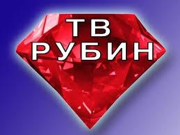 TV RUBIN - KIKINDA
