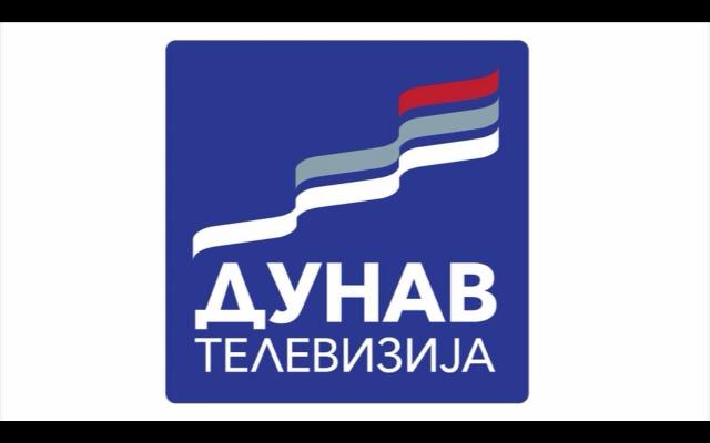 TV DUNAV - PANČEVO